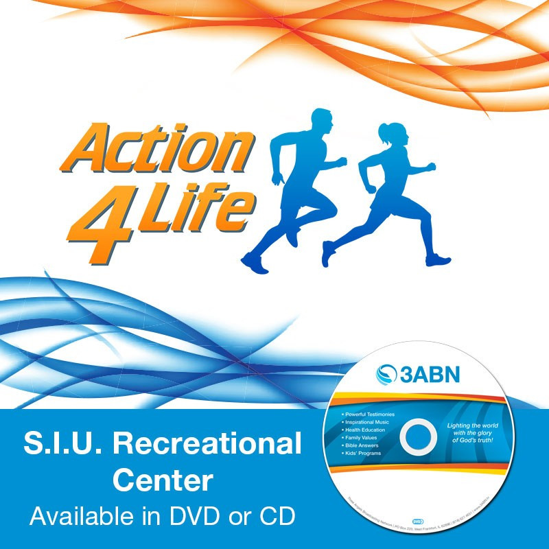 S.I.U. Recreational Center
