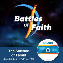 The Science of Tamid